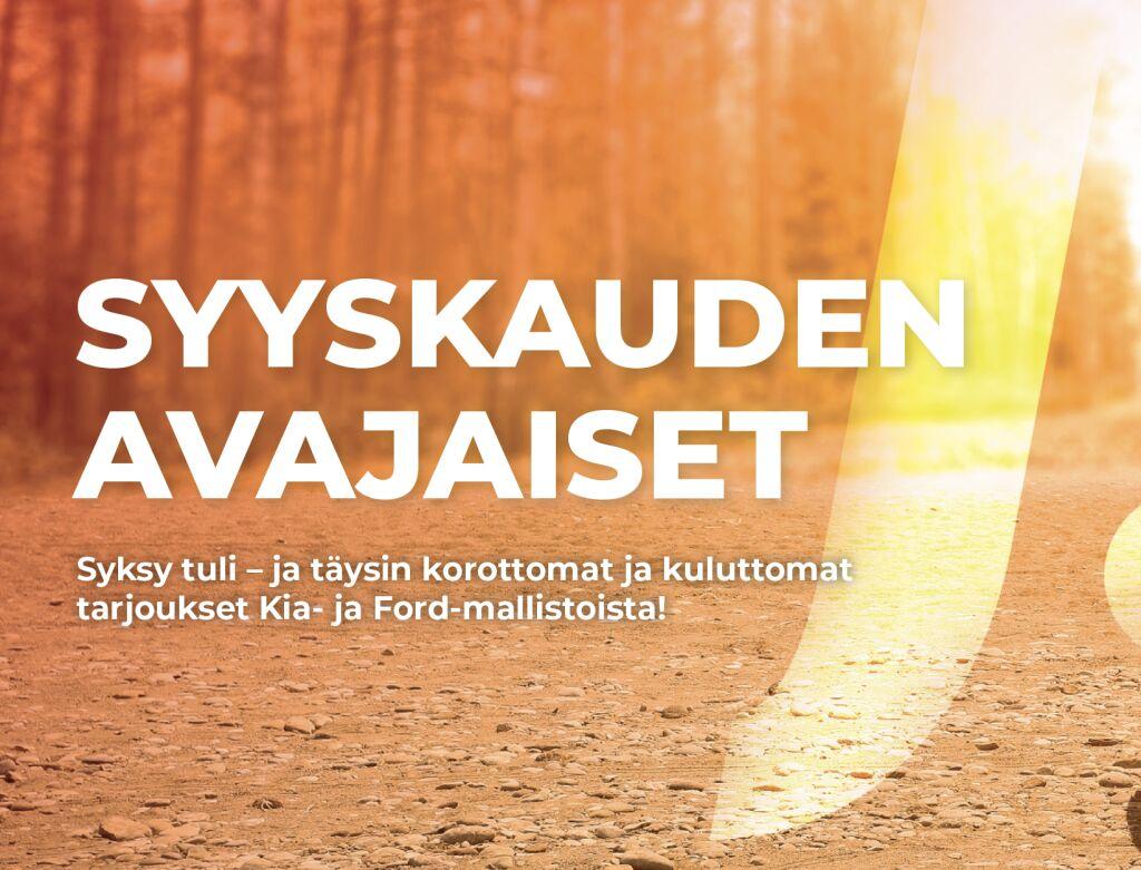 Syyskauden rahoitustarjous 21.8 - 25.8.!