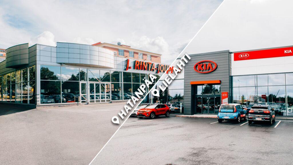Autokauppa Tampere - Tampereen vaihtoautot ja uudet autot